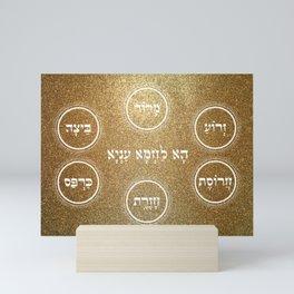 Passover Pesach Seder Plate Design Mini Art Print