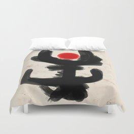 San Remo Abstract Art Zen Minimalism Duvet Cover