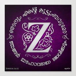 Joshua 24:15 - (Silver on Magenta) Monogram Z Canvas Print