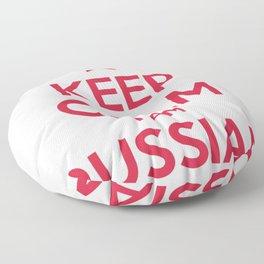 RUSSIA Floor Pillow