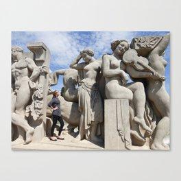 Paris, France Canvas Print