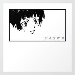Psycho-Pass Akane Art Print