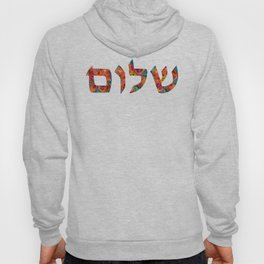 Shalom 12 - Jewish Hebrew Peace Letters Hoody