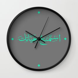 Enjoy your Life in Arabic Wall Clock