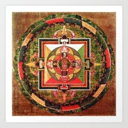 Buddhist Mandala Jungian Archetype Art Print