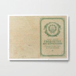 URSR USSR Metal Print