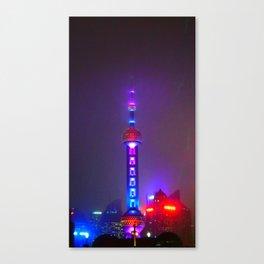 Shanghai 九 Canvas Print