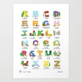 Filipino Vegetables Alphabet, Filipino English Gulay ABCs Art Print