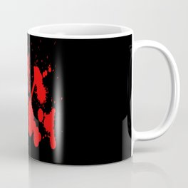 blood stains splatter on black Coffee Mug