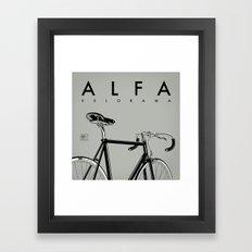 PRINT Nº048 Framed Art Print