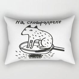 a fox on a frying pan Rectangular Pillow
