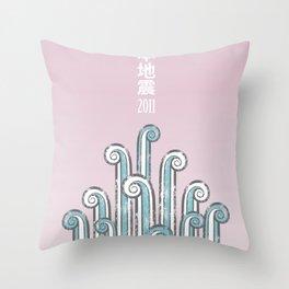 Japan Earthquake 2011 no.2 Throw Pillow