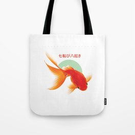Wise golden fish Tote Bag