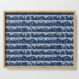 Hebrew on Navy Serving Tray