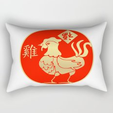 Year of the Rooster Gold and Red Rectangular Pillow