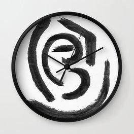 Infant Wall Clock