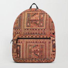 Zili South Caucasus Azerbaijan Antique Flatweave Rug Print Backpack