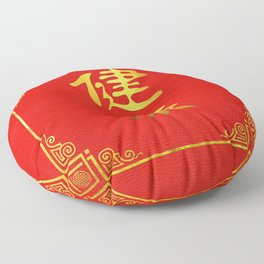 Golden Health Feng Shui Symbol on Faux Leather Floor Pillow