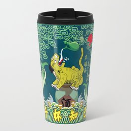 A Beast in human clothing - Chinese military official uniform pattern - Addict Travel Mug