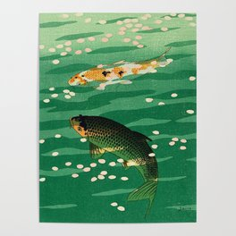 Vintage Japanese Woodblock Print Asian Art Koi Pond Fish Turquoise Green Water Cherry Blossom Poster