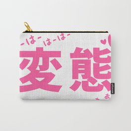 Pink Hentai Kanji with Sound Effects Carry-All Pouch