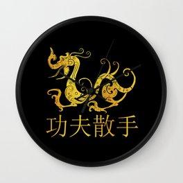 Gold Copper Dragon Kung Fu San Soo on Black Wall Clock