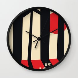 Japan vintage travel poster Wall Clock