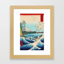 Sea at Satta Suruga Province Japan Framed Art Print