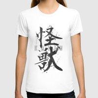 murakami T-shirts featuring KAIJU by Mikio Murakami
