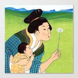 Mrs Hokusai Blows A Dandelion For The Baby Canvas Print