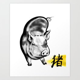 Chinese Ink Pig Art Print