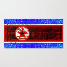 circuit board North Korea (flag) Canvas Print