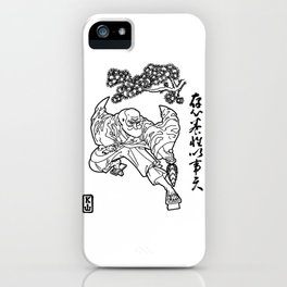 Tengu King: Polish Your Heart iPhone Case