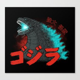 Mighty Kaiju Gojira Canvas Print