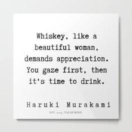 70  |  Haruki Murakami Quotes | 190811 Metal Print