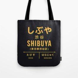 Vintage Japan Train Station Sign - Shibuya Tokyo Black Tote Bag