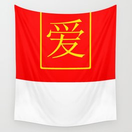 Chinese Love Wall Tapestry