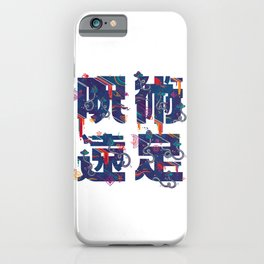 Magic Trip iPhone Case