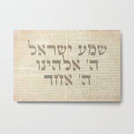 Shema Israel - Hebrew Jewish Prayer with Kabbalah Manuscript Metal Print
