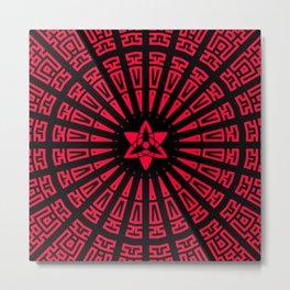 Uchiha Mangekyou Eye Pattern Metal Print