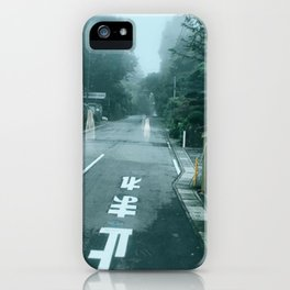 Ghosts in Hakone Part 2 iPhone Case