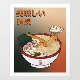 Oishii Onsen Art Print