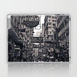 China Town Laptop & iPad Skin