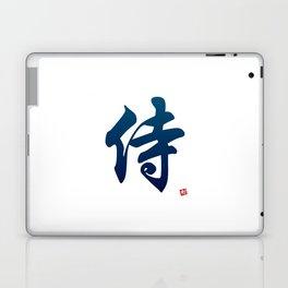 侍 (Samurai) Laptop & iPad Skin