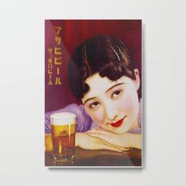 Vintage Japanese Beer Advertisement Metal Print