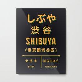 Vintage Japan Train Station Sign - Shibuya Tokyo Black Metal Print
