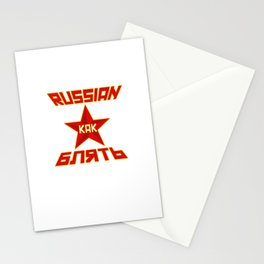 Russian as Blyat RU Stationery Cards