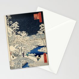 The Drum Bridge and Sunset Hill at Meguro Stationery Cards