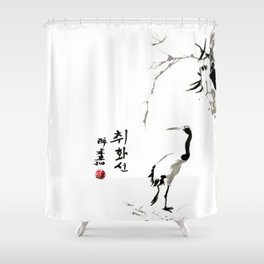 Painted Fire by John Choi 취화선 Shower Curtain
