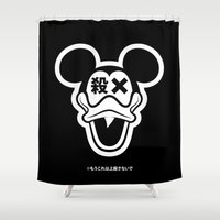 mickey Shower Curtains featuring Mickey Duck by cmyka